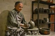 Alka Ceramics